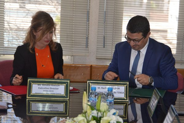 signing-Mou-with-Ensa